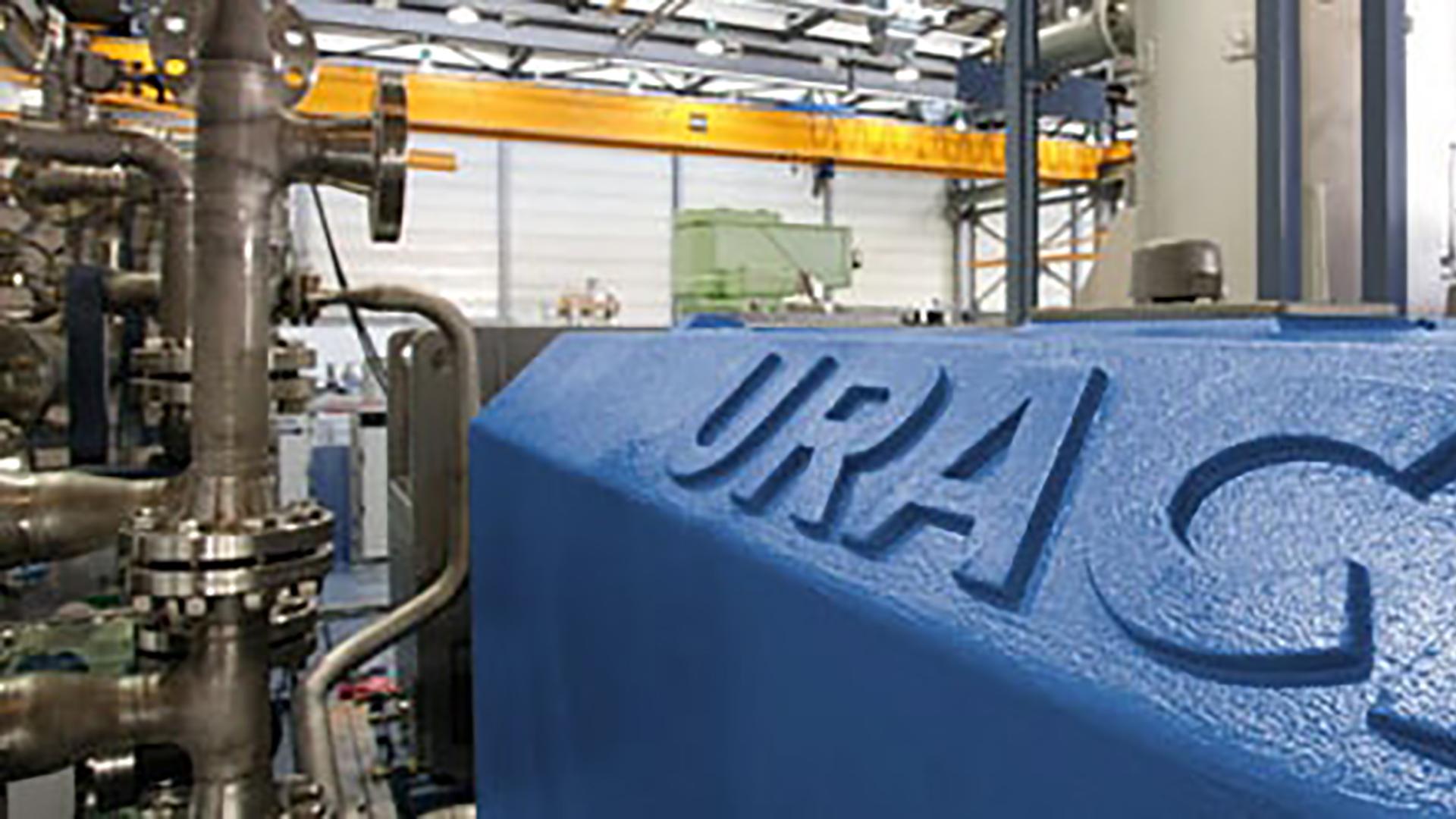Енергийно ефективни помпи в рафинерии